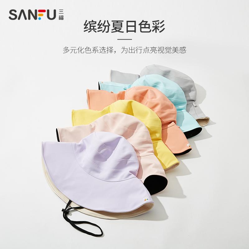 三福夏季新款渔夫帽 双面清新色系户外遮阳挺括懒人防晒帽 801401