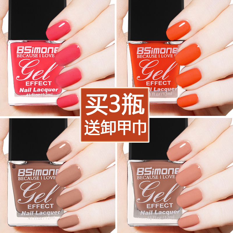 USD 6.49] The aqueous micro-Gel Nail Polish wine red non-toxic ...