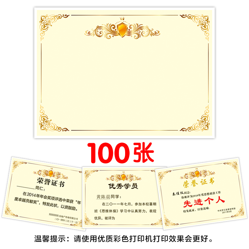 USD 100 Sheets Of A4 Certificate Of Honor Within The Core