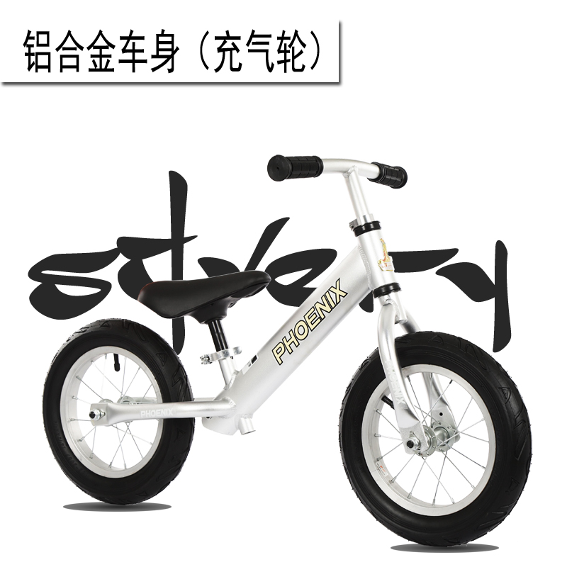 Silver aluminum body (inflatable wheel)