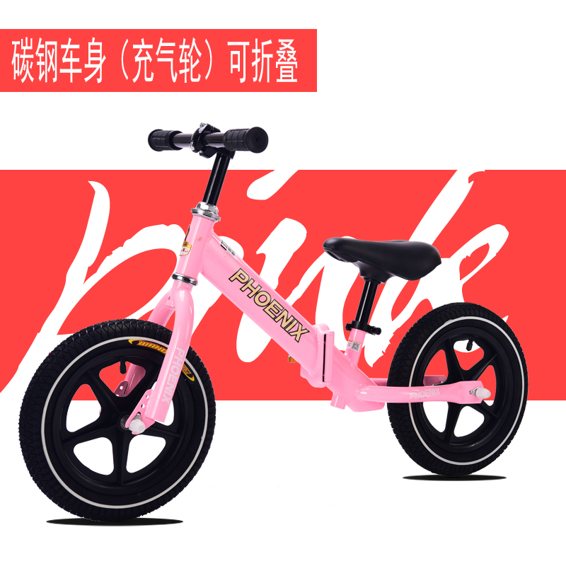 Pink high carbon steel folding section (inflatable wheel)