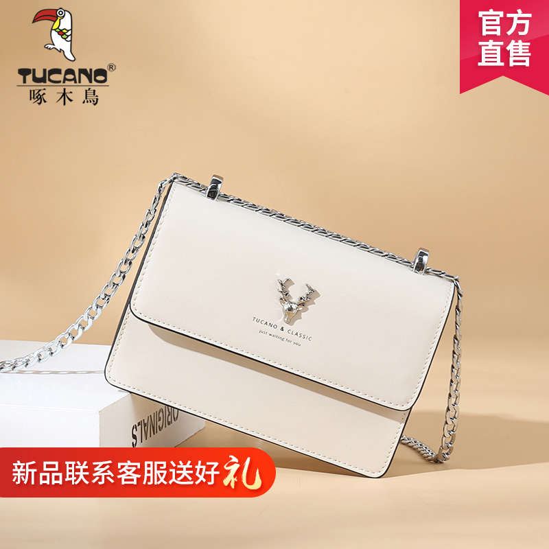 Woodpecker handbags new 2019 shoulder messenger bag female texture French niche bag foreign small square bag female