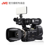 JVC / Jie Wei Shi JY-HM95 Wedding Camera HD Shoulder Conference Teaching Camera