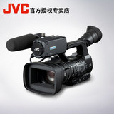 JVC / Jie Wei Shi GY-HM606 Handheld HD Professional Conference News Teaching Record Camera