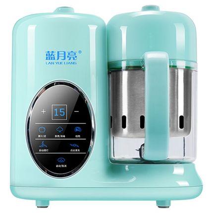 蓝月亮婴儿辅食机宝宝搅拌蒸煮一体机加热研磨器 辅食料理机自动