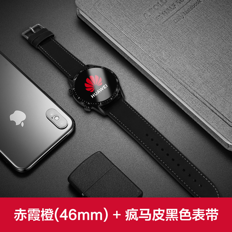 GT2【46mm sports】+【black】Crazy Horse Leather Strap + Free Gifts!