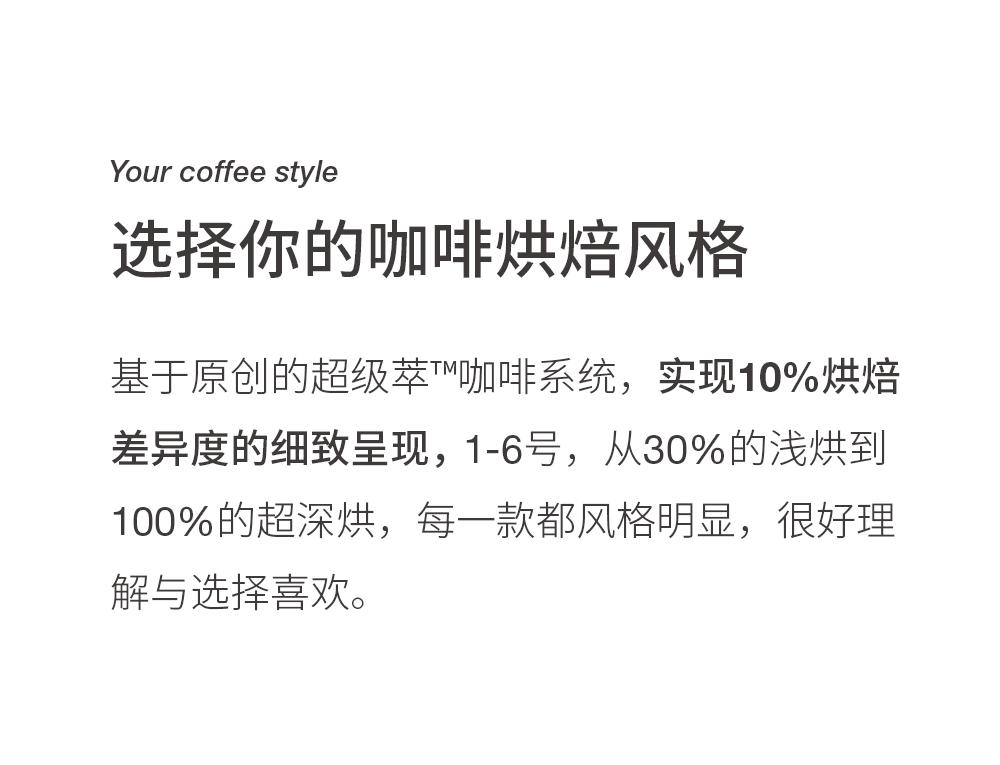 三顿半号超即溶精品咖啡速溶美式无蔗糖纯黑咖啡粉颗克详细照片