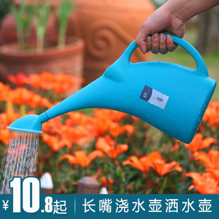 Small elephant type large-capacity long-mouth flower watering pot green plant watering can watering can watering flower watering can watering can gardening household