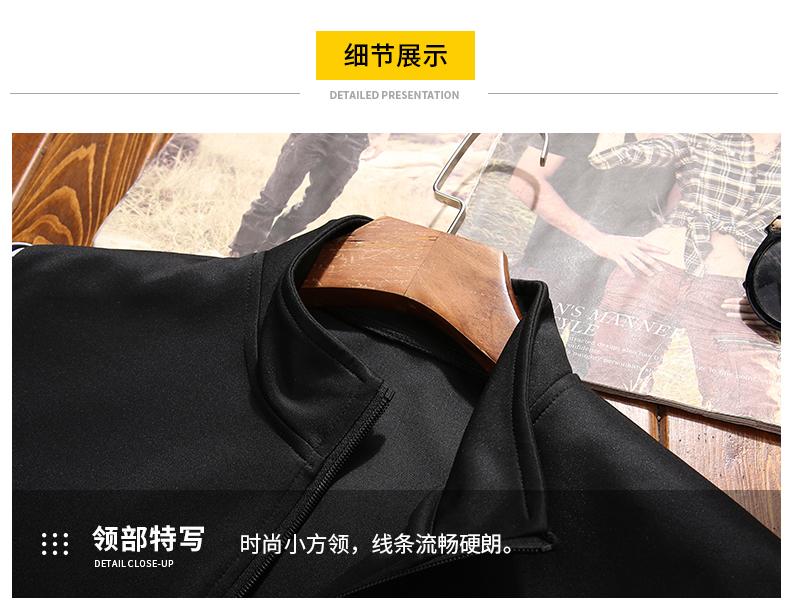运动套装男士春季新款韩版潮流学生宽鬆社会人精神小伙休閒运动服详细照片