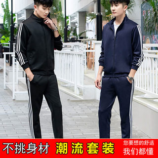 Sports suit men's spring new Korean version of the trend of students loose social people spirit guy casual sportswear