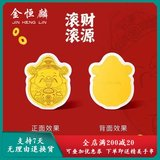 999 Football Fortune mobile phone stickers financial resources rolling gold pendant tips New Year to send liberation is a red envelope