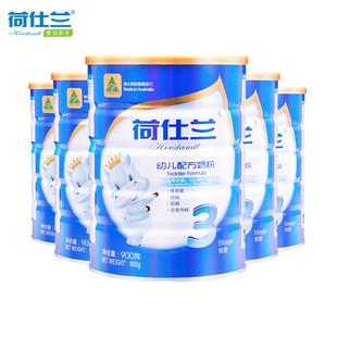 【澳洲】乳铁蛋白奶粉3段900g*五罐