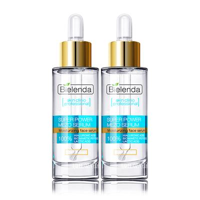 【抢先加购】Bielenda碧莲达玻尿酸补水保湿面部精华原液抗老2瓶