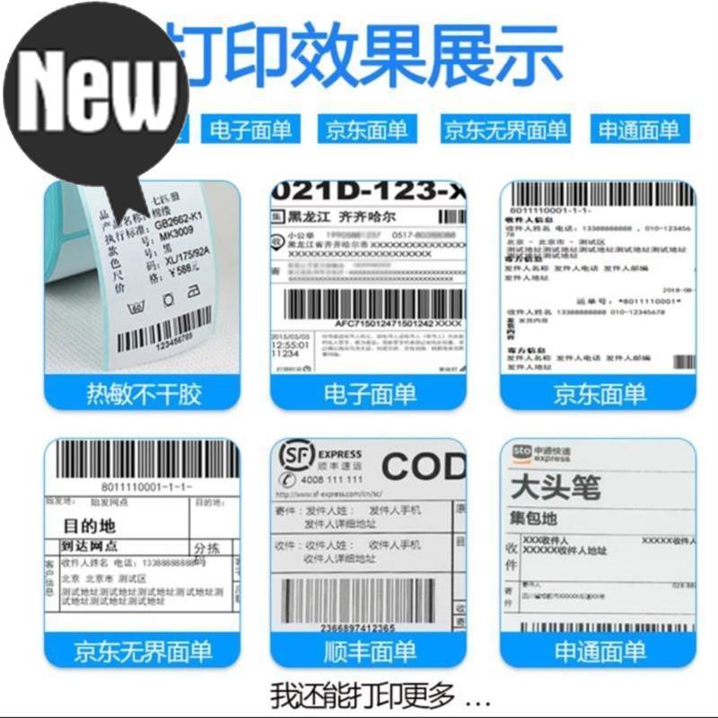 Lập hóa đơn cho hóa đơn cho các máy đơn trong và ngoài nước và máy in nhỏ. Nhãn mã vạch quán trà sữa 77 điện - Thiết bị mua / quét mã vạch