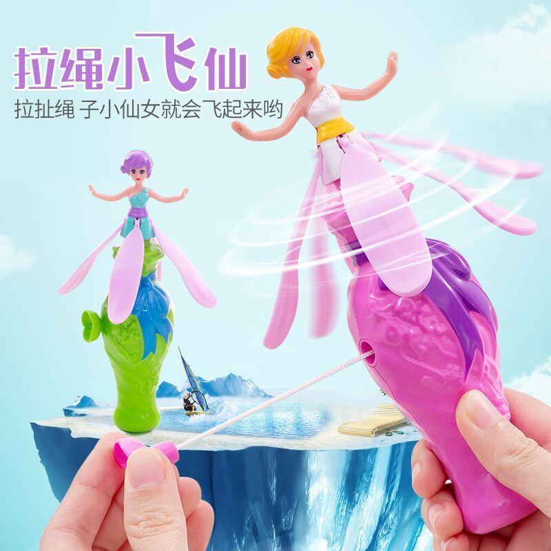 Kindergarten children graduation gift birthday back gift bamboo net red hand throwing aircraft toys pull wire aircraft