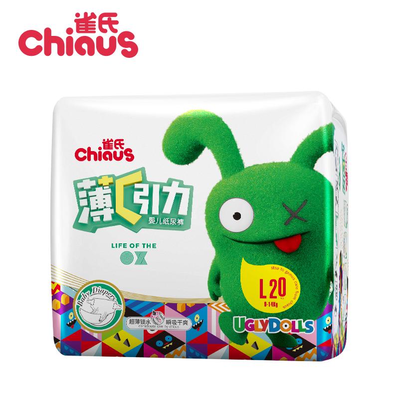 【雀氏】薄C婴儿纸尿裤S,M,L超薄透气