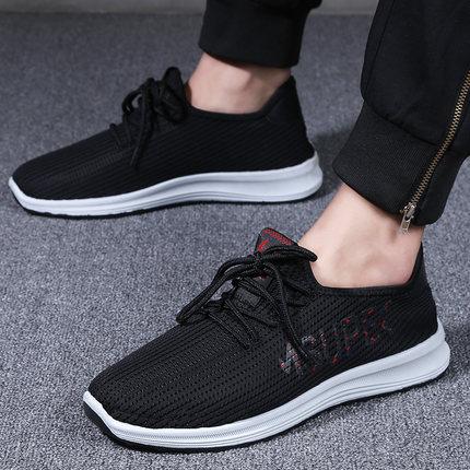 2018新款男士运动鞋休闲网面鞋韩版潮流百搭男鞋夏季透气网布鞋