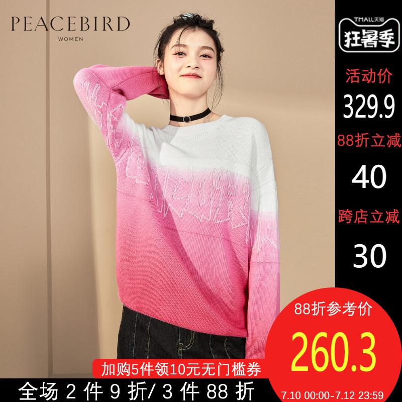 Áo len nữ màu hồng tương phản Màu hồng nhạt Áo len nữ 2019 Mới mùa thu và mùa đông Áo cổ tròn cổ thấp - Áo / áo thun