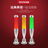 Ou Jie genuine led three-color alarm machine tool signal warning light CNC three-color light aluminum alloy foldable signal