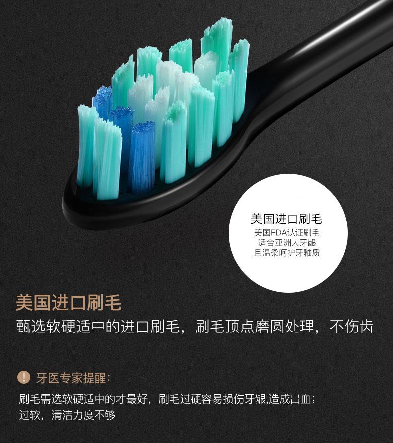 艾优电动牙刷男士自动牙刷