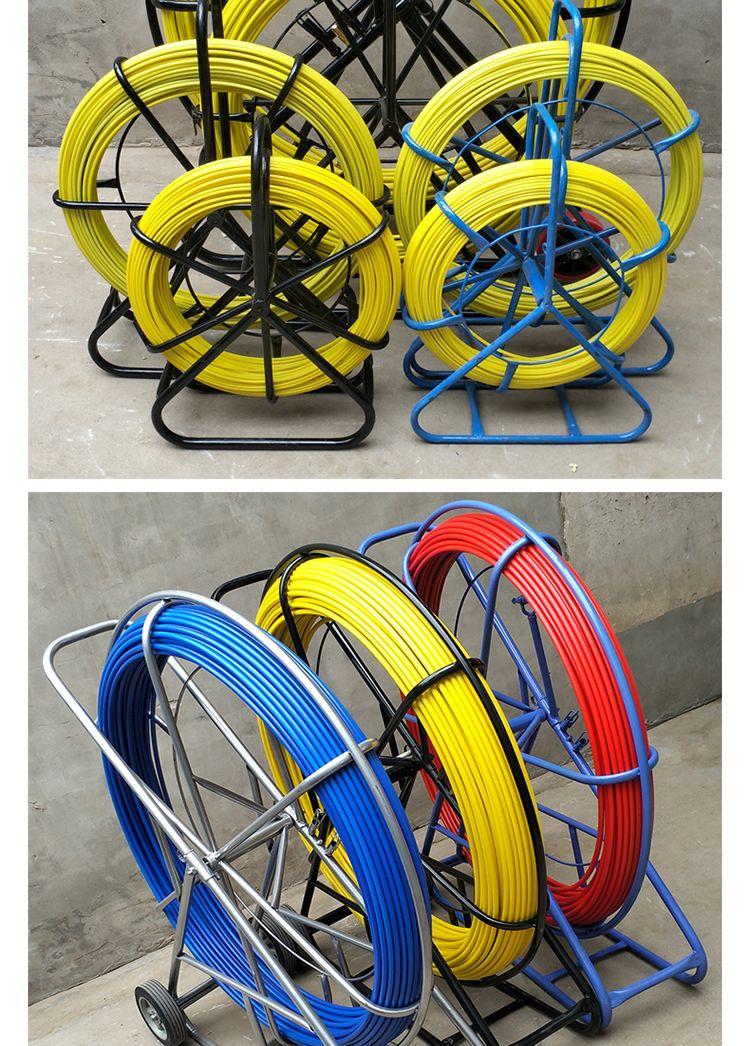 穿线器引线器电工玻璃纤维穿线神器穿管器拉线穿缆管道光缆疏通器详细照片