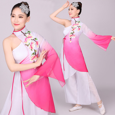 Chinese Folk Dance Costumes Classical dance costumes elegant Chinese wind dance costumes middle-aged and old Yangko costumes fairy Umbrella Dance
