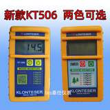 kt-506 wood moisture meter moisture analyzer KT506 humidity test instrument moisture meter