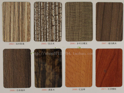 Fire board veneer wood grain series decorative interiors panel-free plate refornral board