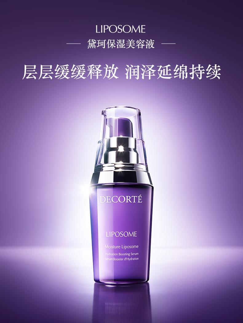 20180821-小紫瓶spp-pc_01.jpg