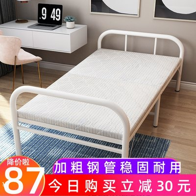Folded bed single bed office lunch bed simple bed wooden bed portable accompanying bed rental house iron bed