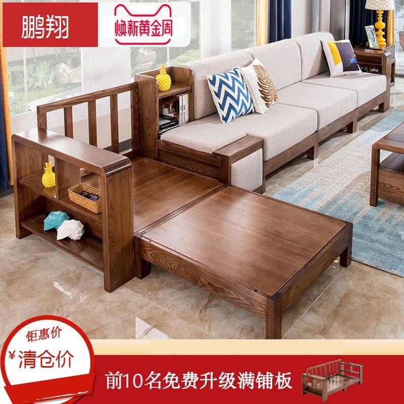 清仓特价纯实木沙发组合现代木质白蜡木转角客厅简约商务贵妃沙发