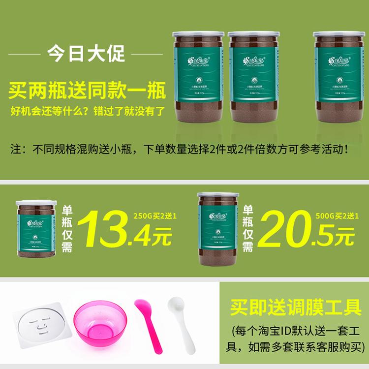 【瓶装小粒】买二送一促销图-6.1-750.jpg