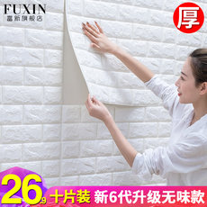 Wallpaper self-adhesive 3d stereo wall stickers bedroom warm decoration background wall wallpaper foam brick waterproof moisture stickers