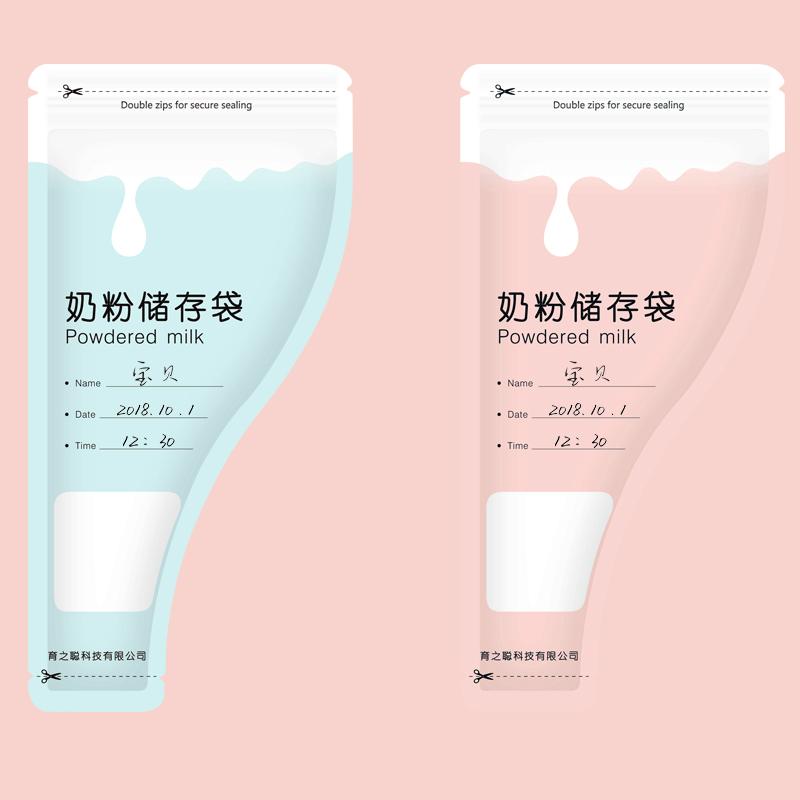 一次性奶粉储存袋奶粉袋外出便携奶粉盒奶粉格90枚保鲜密封袋_天猫超市优惠券