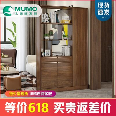 Solid wood porch cabinet simple modern hall cabinet living room screen home household double-faced room cabinet portal interrupt cabinet