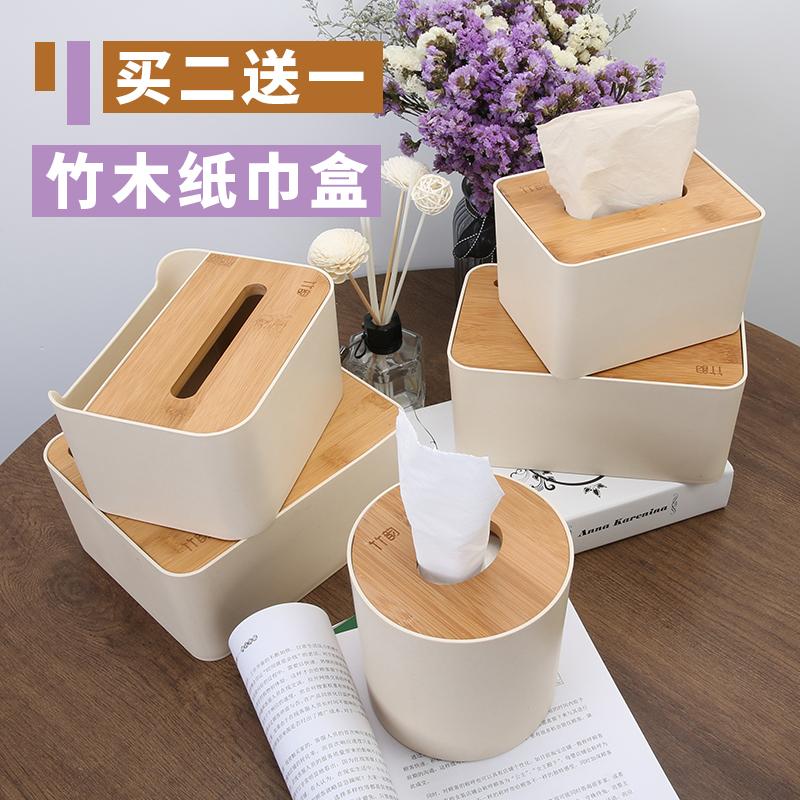 茶几专用卷纸纸抽盒多功能抽纸巾创意饭店盒客厅纸盒遥控器收纳盒
