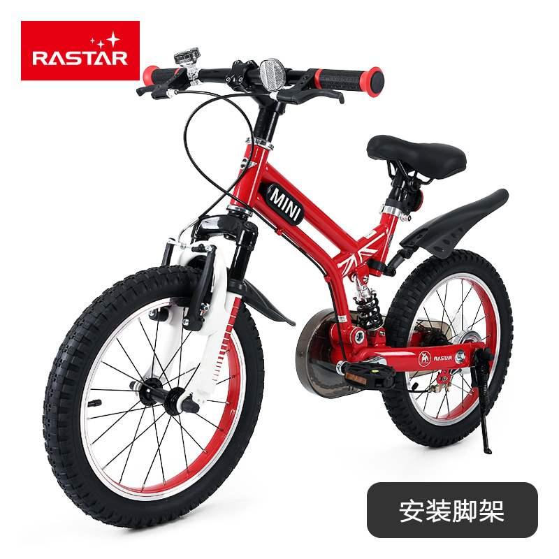 好孩子宝马16寸儿童自行车山地车星辉MINI单车小孩宝宝男女避震脚