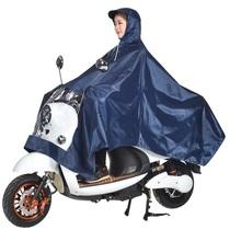 特大号雨衣电动车摩托车单人双人大人防水超大么托车雨披
