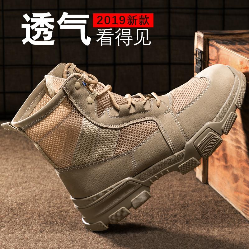 马丁靴男夏季春季透气韩版休闲鞋工装百搭潮流男士靴高帮户外靴子