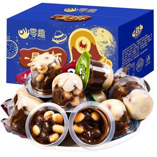 【源甜】400克巧克力夹心星球杯