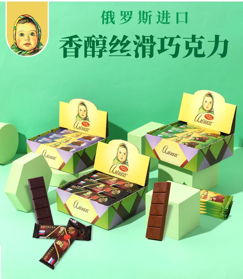 俄罗斯进口 爱莲巧 大头娃娃 牛奶榛子巧克力 45g*12块 图2