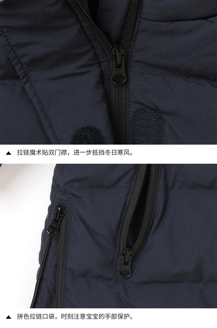 日本人气童装 petitmain 貉毛大领 90白鹅绒羽绒服 图19