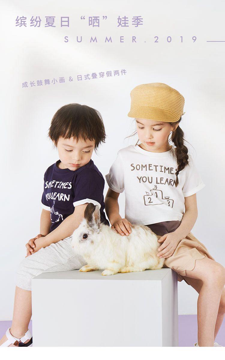 日本 petit main 撞色假两件纯棉 儿童短袖T恤 天猫优惠券折后¥39包邮(¥79-40)80~130码4色可选