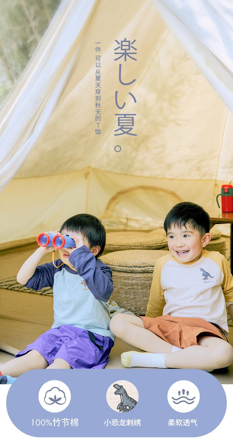 日本超高人气童装品牌  petit main 2021秋款男女童纯棉长袖T恤 图1