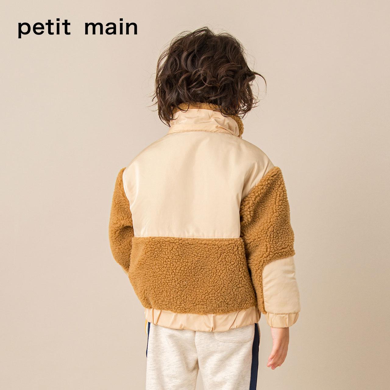 【petitmain童装】儿童连帽羊羔绒外套
