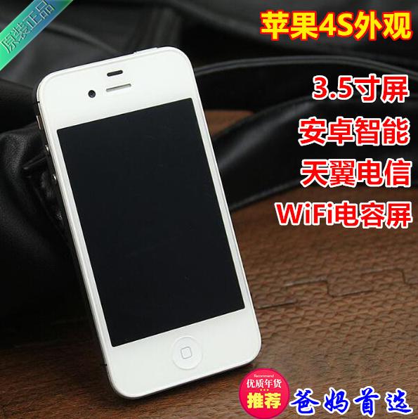 超薄3.5寸小屏安卓智能手机电信触屏4S外观备用机WIFI老人机迷你