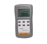 YAOREA Yao Rui high precision handheld DC milliohm meter low resistance meter YR2050 super four and a half