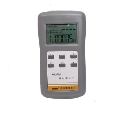 YAOREA Yao Rui High Accuracy Handheld DC milliome table low micro-resistance meter YR2050 super four half
