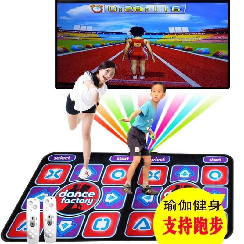 Dance mat không dây sử dụng kép cho trẻ em giao diện máy tính tại nhà dành cho người mới bắt đầu TV sử dụng máy chơi game somatosensory kép - Dance pad