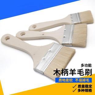 小刷子清洁刷小号工具多功能工业油漆刷好用涂料清扫器木工清扫刷